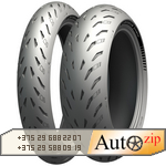 Мотошина Michelin Power 5 190/50R17 73W R TL лето FRA